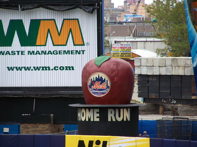 A picture of the Apple that rises up each time the Mets score a run in a game.